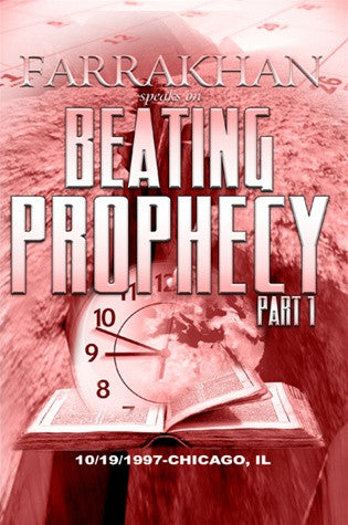 Beating Prophecy Pt 1 (DVD)