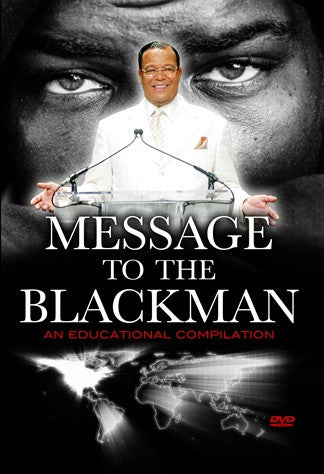 Message To The Black Man Compilation (DVD)