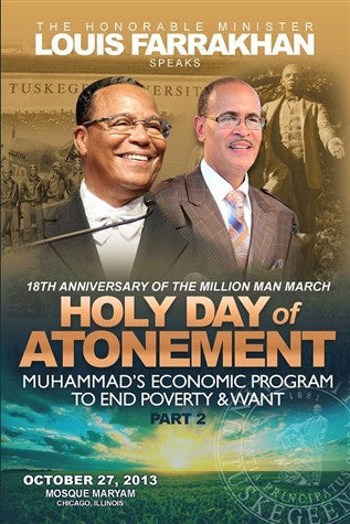 Muhammad's Economic Blueprint Part II (DVD)