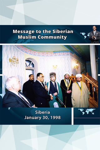 Message to the Siberian Muslim Community