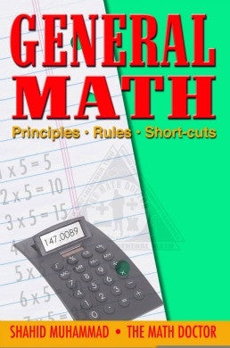 General Math - Educational (DVD)