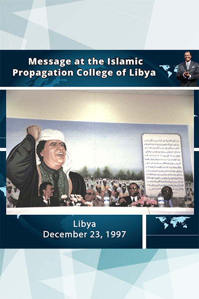 Message at the Islamic Propagation College of Libya