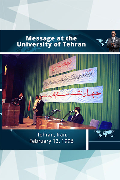 Message at the University of Tehran