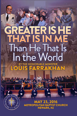 Greater Is He That Is In Me Than He That Is In The World
