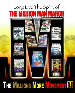 Million Man March / More Movement Poster