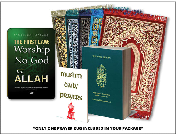 Ramadan Special: The First Law: Worship No God But Allah