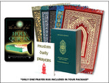 The Beauty of The Holy Qur'an: Ramadan Special