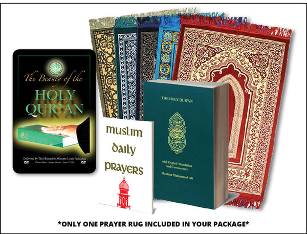 Ramadan Special: The Beauty of The Holy Qur'an