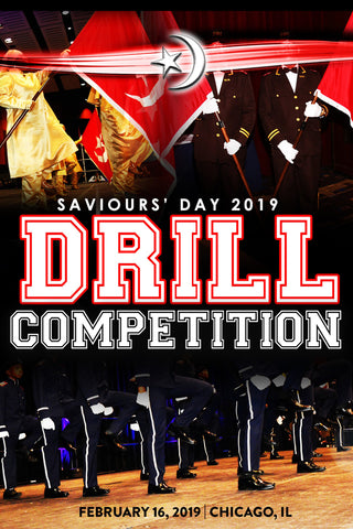 Drill Exhibition - Saviours' Day 2019