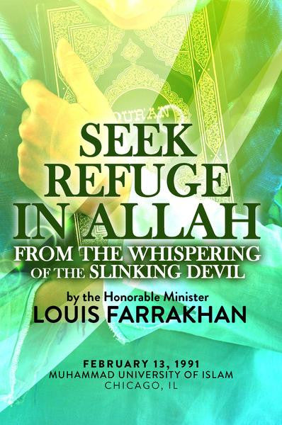 Ramadan Special: Seek Refuge In Allah