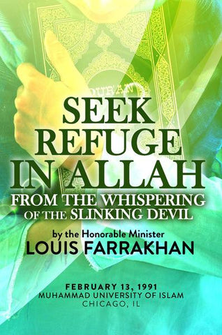Seek Refuge In Allah: Ramadan Special
