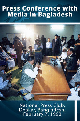 Bagladesh: Press Conference with Media