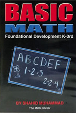 Basic Math K-3rd Educational (DVD)
