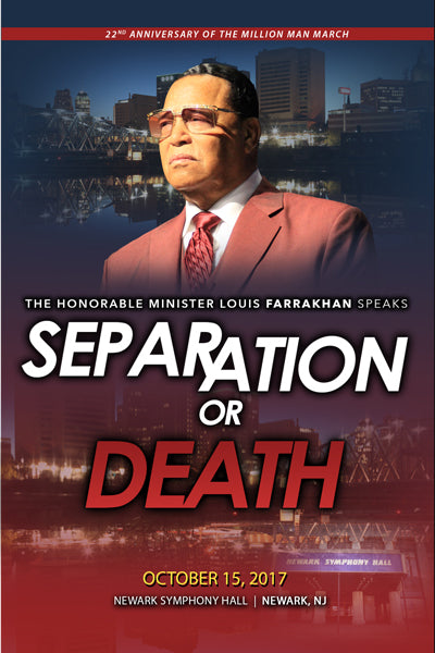 Separation or Death