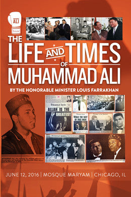The Life and Times of Muhammad Ali
