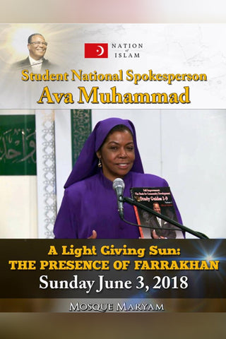 A Light Giving Sun: The Presence of Farrakhan