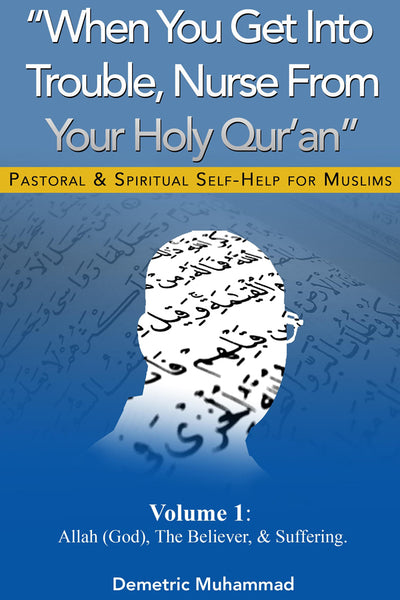 When You Get Into Trouble, Nurse From Your Holy Qur'an - Vol. 1