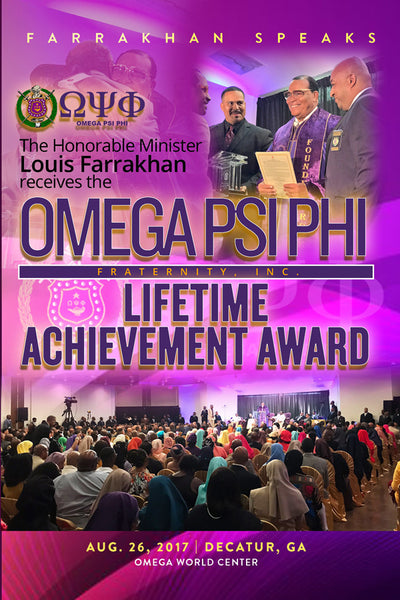 Omega Psi Phi Lifetime Achievement Award