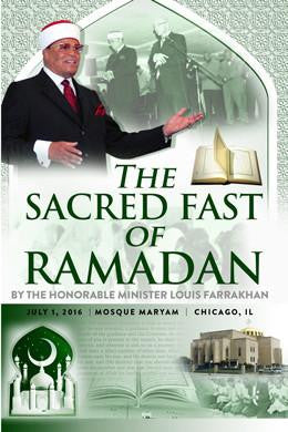 The Sacred Fast of Ramadan: Ramadan Special