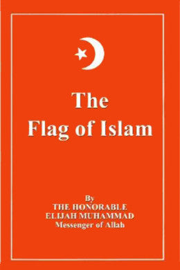 The Flag of Islam