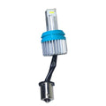 High Powered Cree LED Reverse Light Bulbs (1200lm)