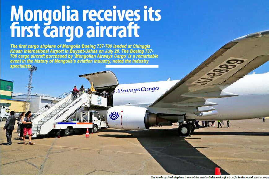 Mongolia receives its first cargo aircraft