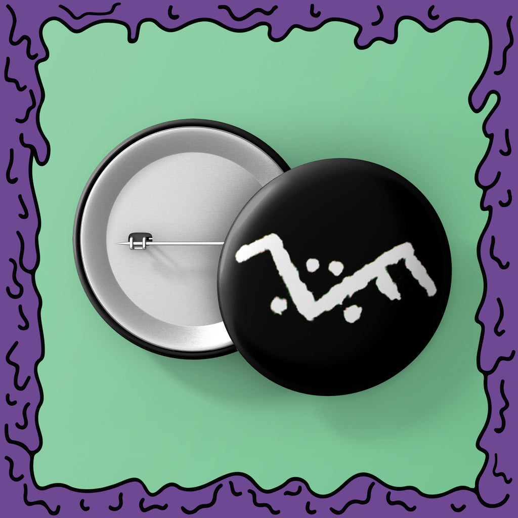 Zodiac Killer - Signature 01 - Button