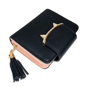 Kitty Wallet - Accessories - Monty Boy