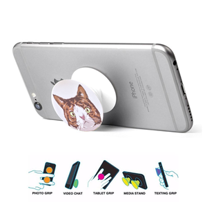 Monty Pop Socket - Accessories - Monty Boy