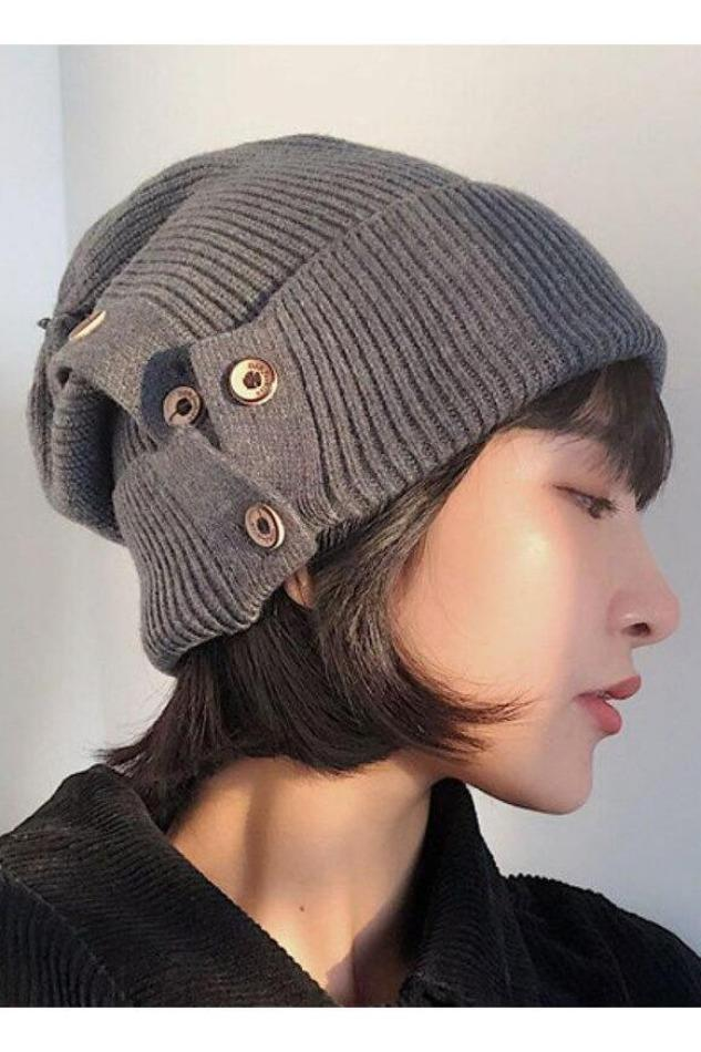 Solid Knitted Beanie Hat