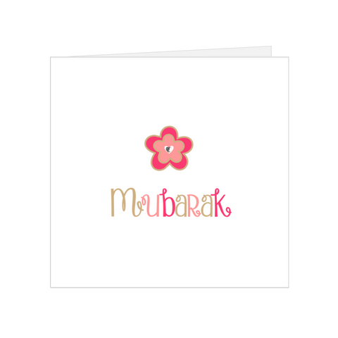 Mubarak Flower Greeting Card