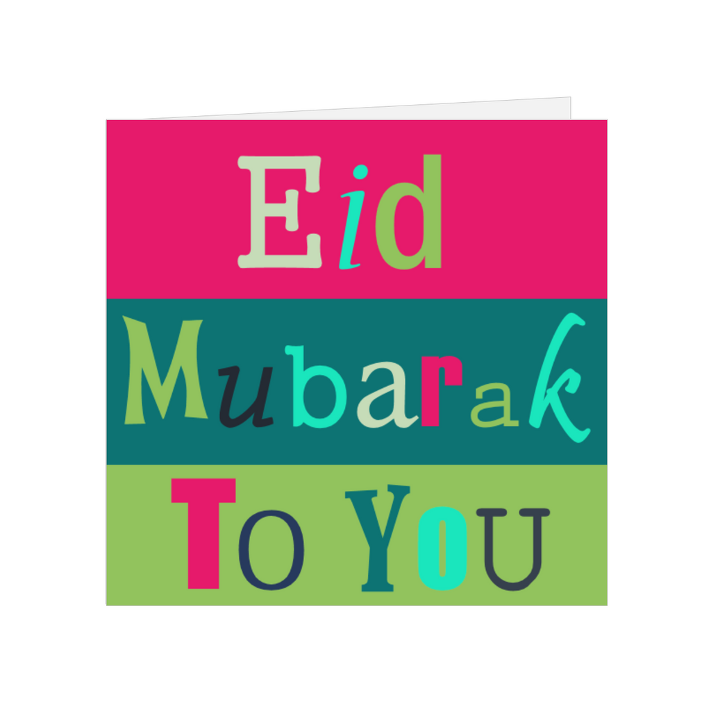 Elaara Eid Mubarak To You Greeting Card - Pink