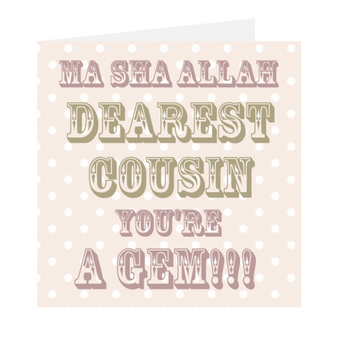 Elaara Gems of Jannah - Cousin