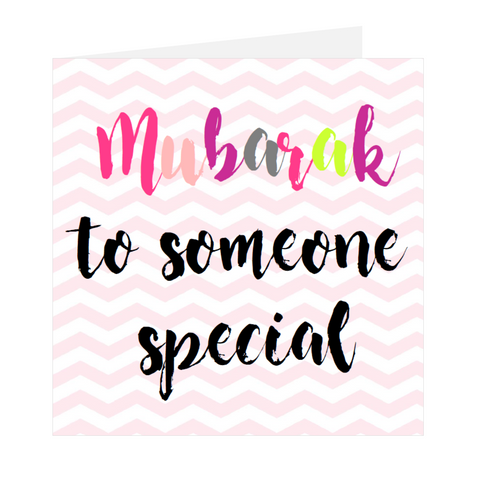 Elaara Let's Celebrate - Someone Special Pink