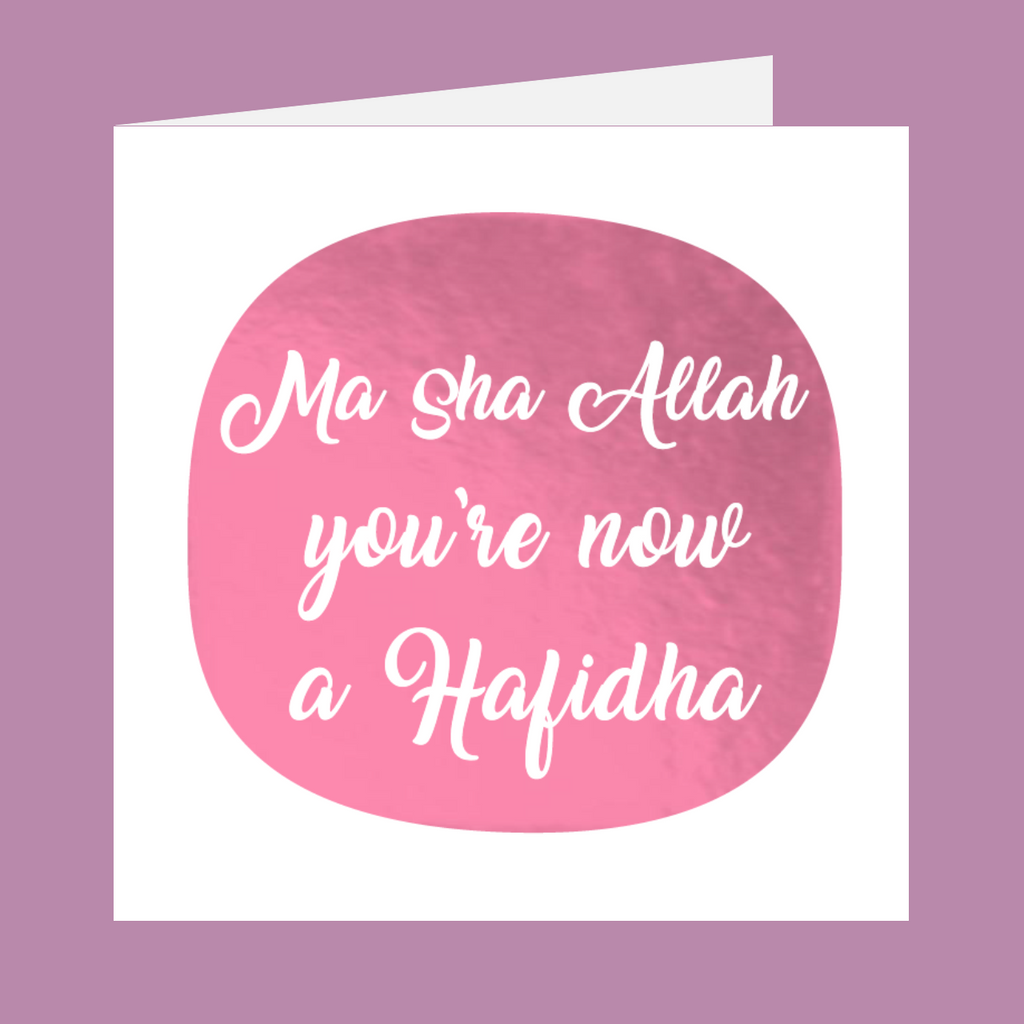 Shining Moments - You're Now A Hafidha