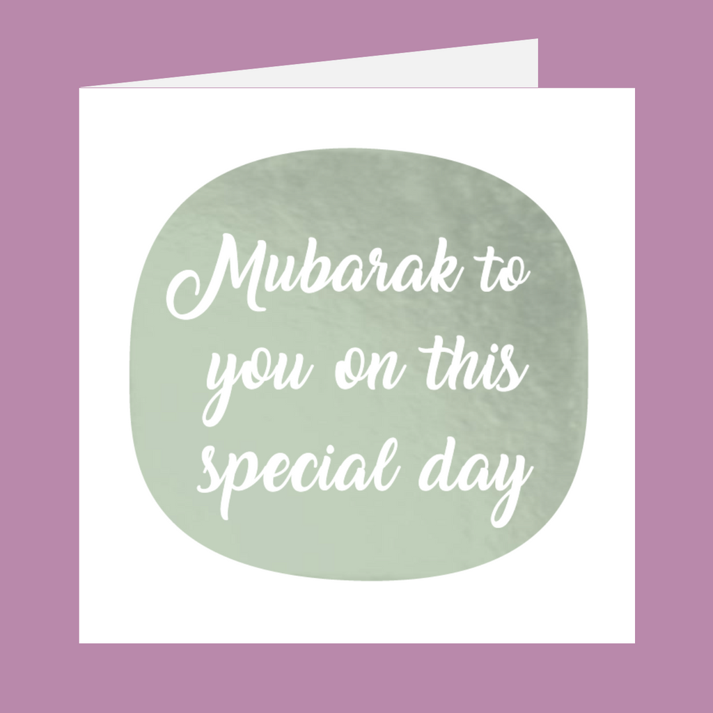 Shining Moments - Mubarak To You On This Special Day