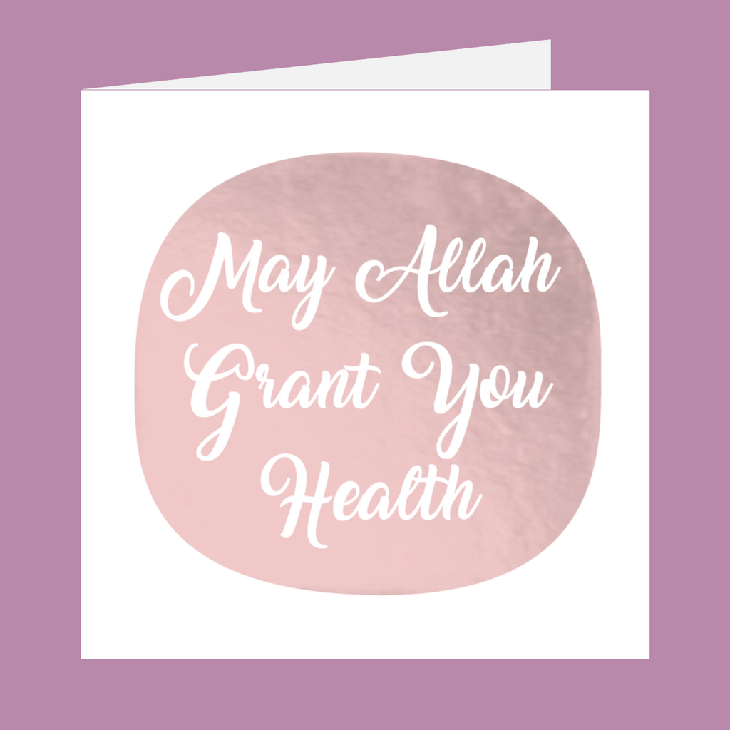 Shining Moments - May Allah Grant You Health
