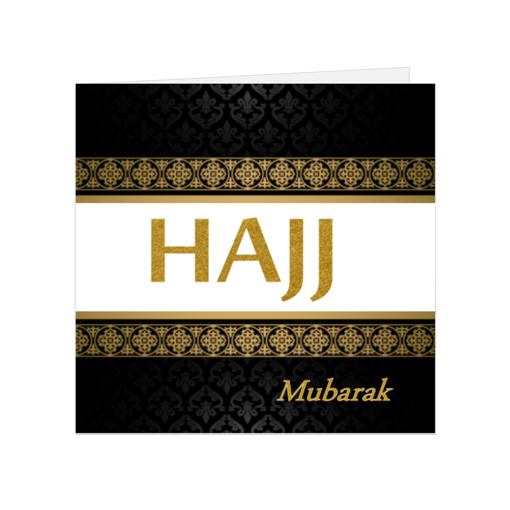 Elaara ColourBlock Hajj Mubarak Greeting Card