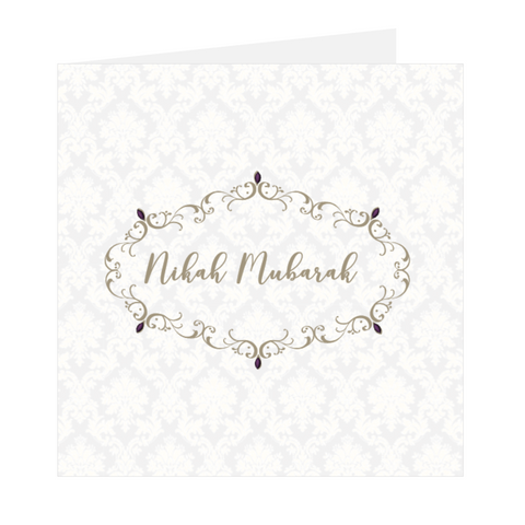 Elaara Eastern Gems Nikah Mubarak Greeting Card