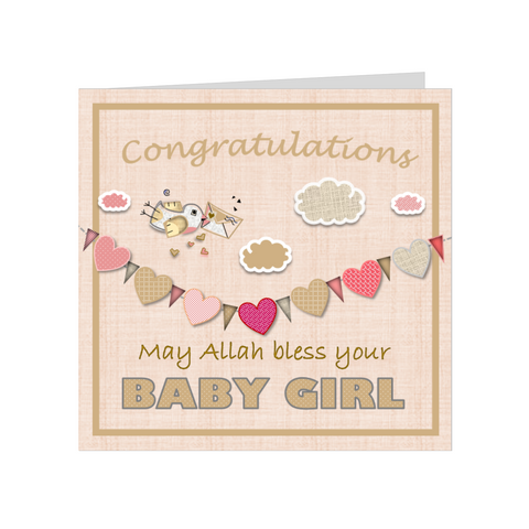 Elaara Baby Girl Greeting Card