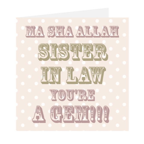 Elaara Gems of Jannah - Sister In Law