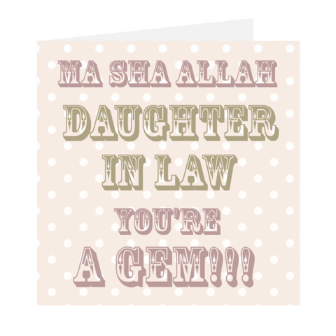 Elaara Gems of Jannah - Daughter In Law