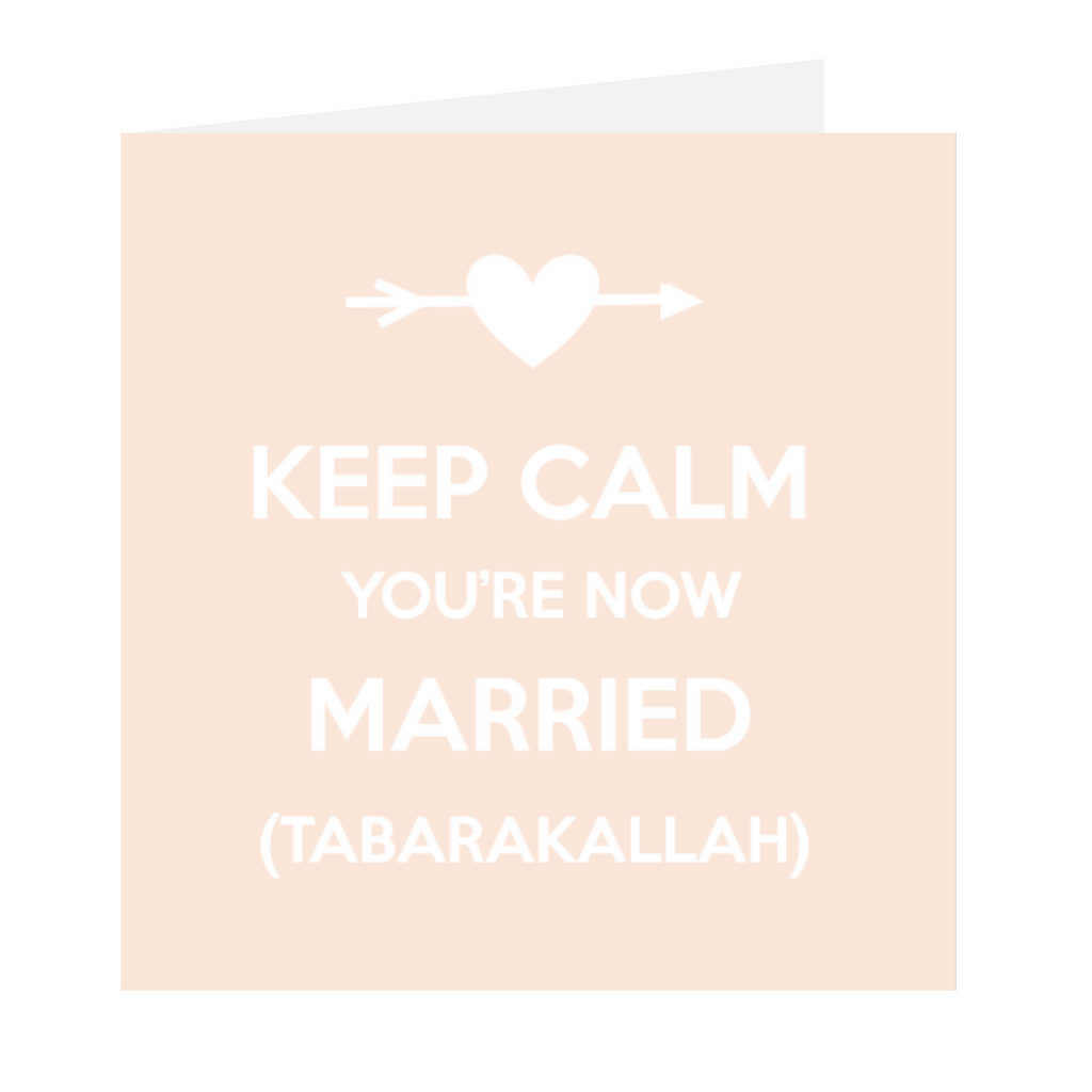 Elaara Keep Calm You're Now Married