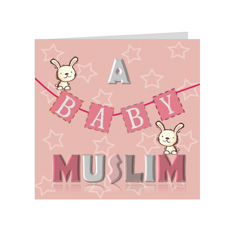 Elaara Baby Bunnies Greeting Card- Pink