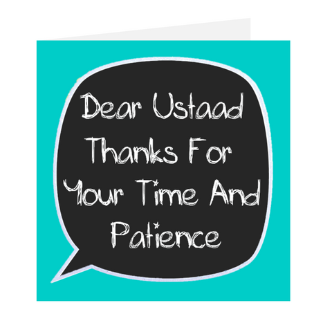 Dear Teacher - Dear Ustaad Thanks For Your Time