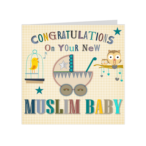Elaara Muslim Baby Greeting Card