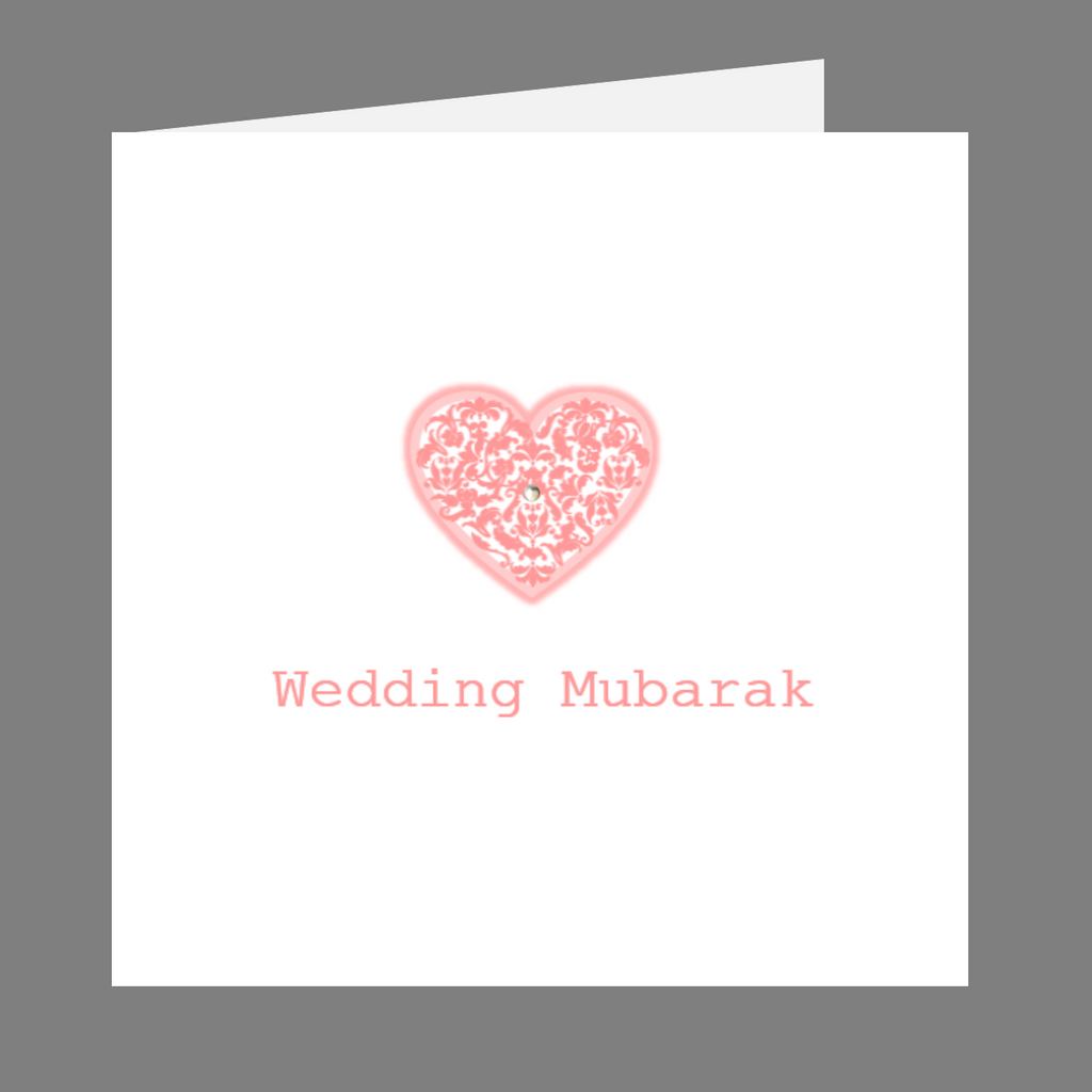 Elaara Precious Hearts Wedding Greeting Card