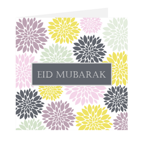 Pretty Petals - Eid Mubarak Light