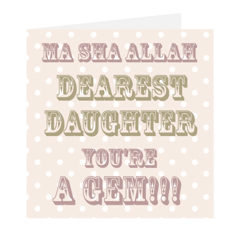 Elaara Gems of Jannah - Daughter
