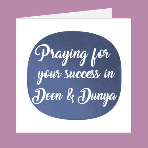 Shining Moments - Praying For Your Success In Deen & Dunya